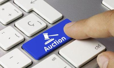 Аукцион на земельный участок в аренду