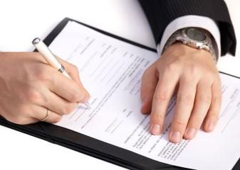 Договор аренды на земельные участки информация