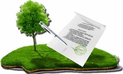 Образец соглашения о переуступке прав по договору аренды земельного участка