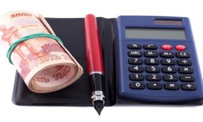 Кредит в банке под залог земельного участка