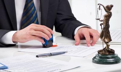 Порядок регистрации договора купли продажи земельного участка в мфц
