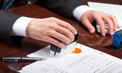 Услуги натариуса заверить договор купли продажи участка