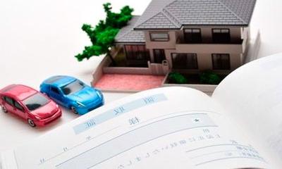 Образец заявления на оформление земли в собственность под гаражом ульяновск