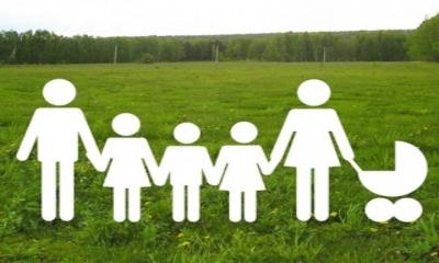 Как получит быстрее участок земли за 3 ребенка