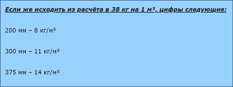 foto28299-8