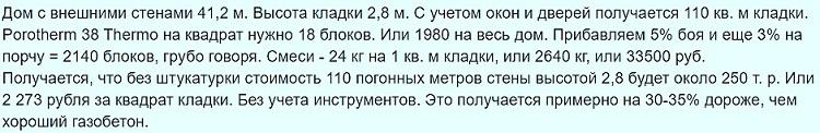foto40349-1